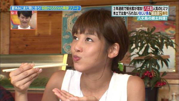岡副麻希 胸チラエロ画像059