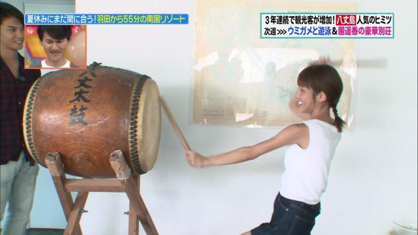 岡副麻希 胸チラエロ画像061