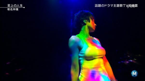 椎名林檎 エロ画像 057