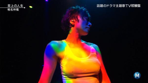 椎名林檎 エロ画像 059