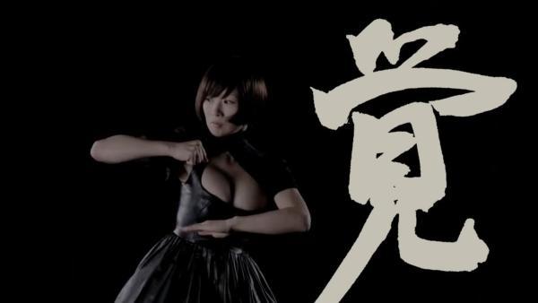 椎名林檎 エロ画像 060