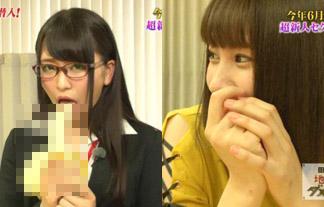 【キャプエロ画像53枚】元NMB48高野祐衣がSOD見学! 絶対にAVデビュー誘われてるだろwww