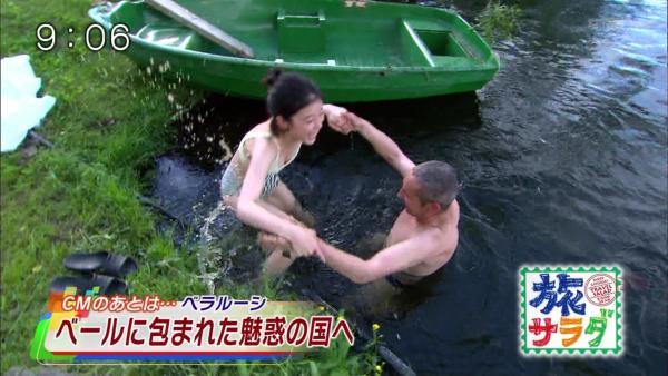 吉倉あおい胸チラエロ画像002