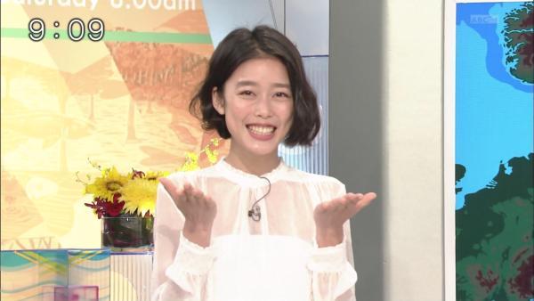 吉倉あおい胸チラエロ画像006