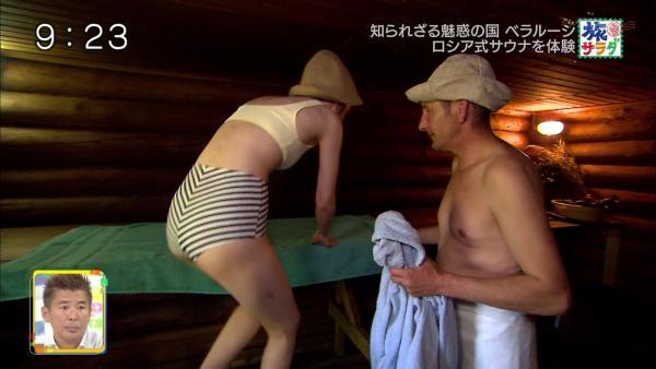 吉倉あおい胸チラエロ画像016