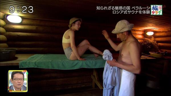 吉倉あおい胸チラエロ画像017