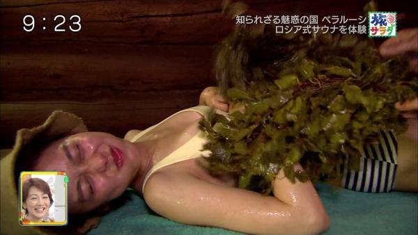 吉倉あおい胸チラエロ画像020