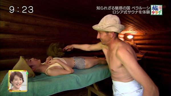 吉倉あおい胸チラエロ画像021