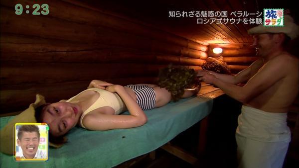 吉倉あおい胸チラエロ画像024