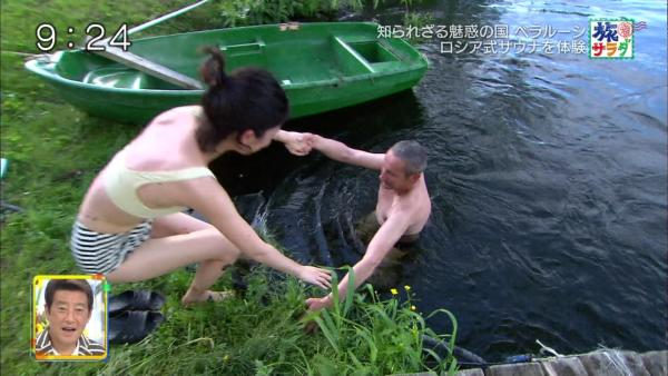 吉倉あおい胸チラエロ画像028