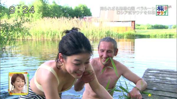 吉倉あおい胸チラエロ画像036