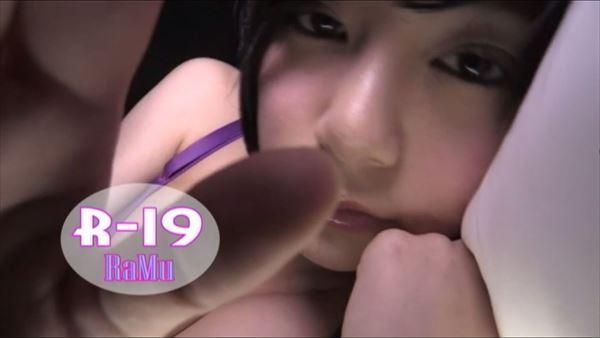 RaMu 巨乳画像106