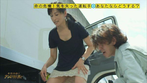 放送事故 パンチラ画像004