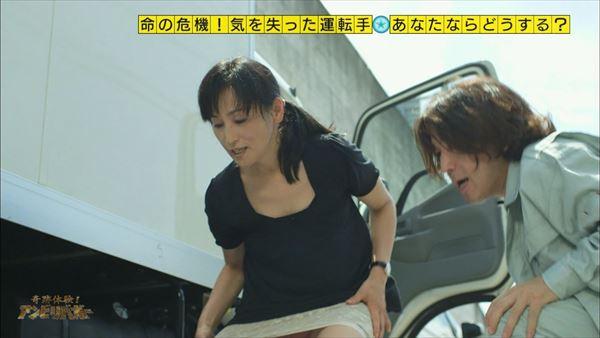 放送事故 パンチラ画像008