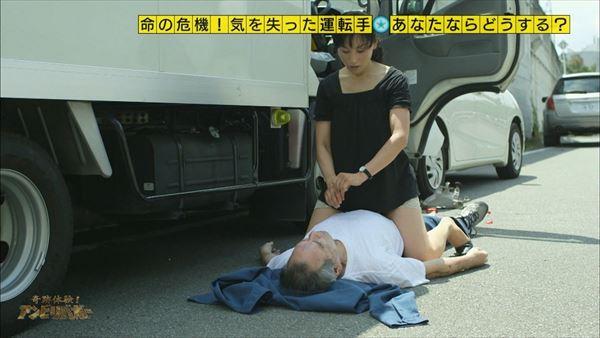 放送事故 パンチラ画像010