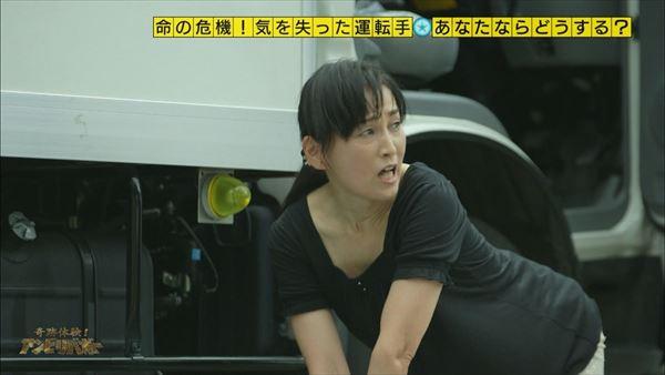 放送事故 パンチラ画像011