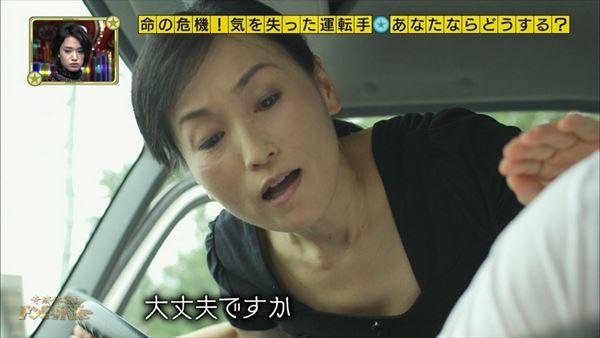 放送事故 パンチラ画像014