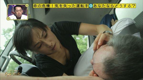 放送事故 パンチラ画像017