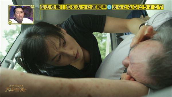 放送事故 パンチラ画像018