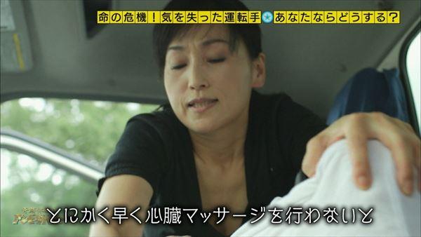 放送事故 パンチラ画像020