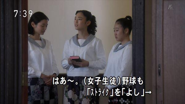 出口亜梨沙 記事画像03