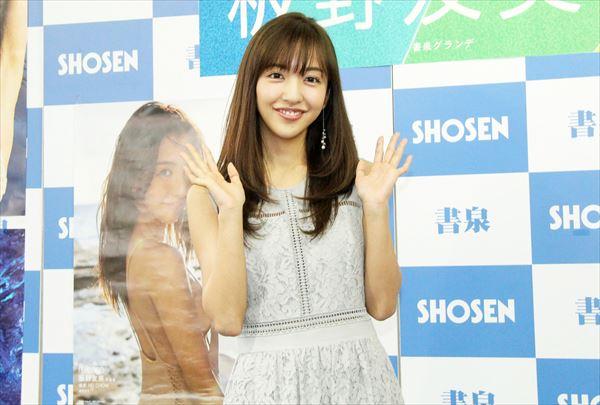 板野友美 おっぱい画像022