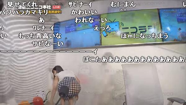 倉持由香 放送事故画像010