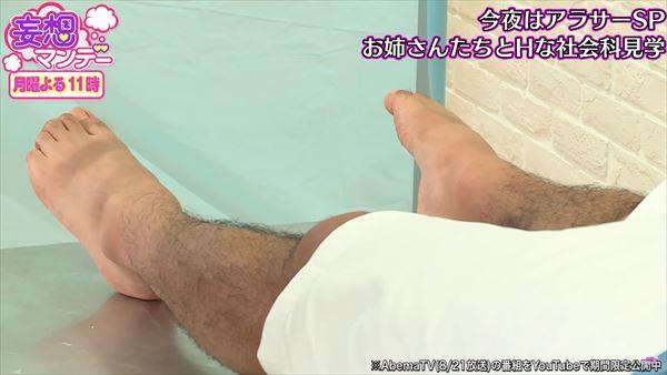 舞希セナ 巨乳画像006