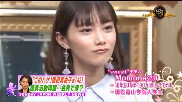 Momona かわいい画像030