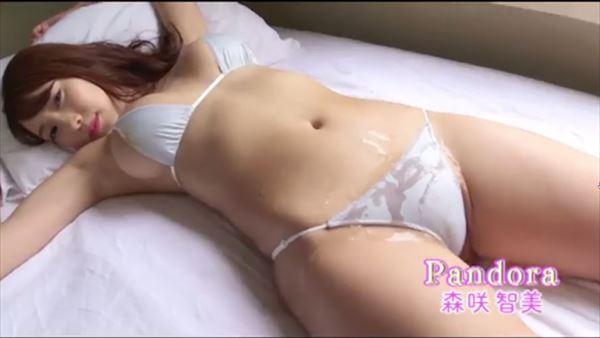 森崎智美 おっぱい画像050