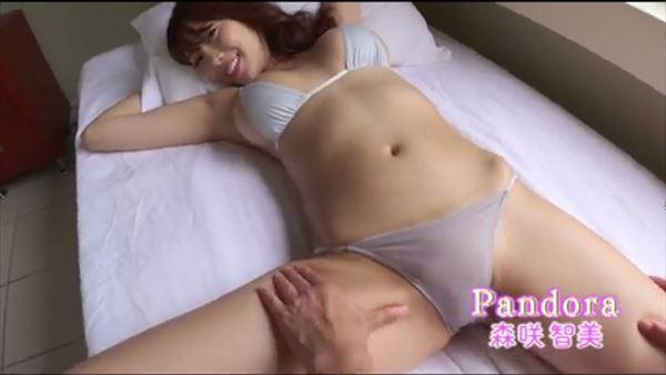 森崎智美 おっぱい画像051