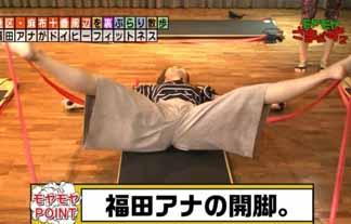 【くぱぁ】今週のモヤさまが福田典子アナの胸チラ、ブラチラサービス神回! これには三村も大満足www【画像72枚】