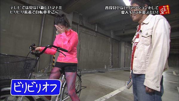 橋本マナミ 開脚エロ画像010