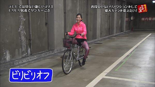 橋本マナミ 開脚エロ画像012