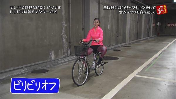 橋本マナミ 開脚エロ画像013
