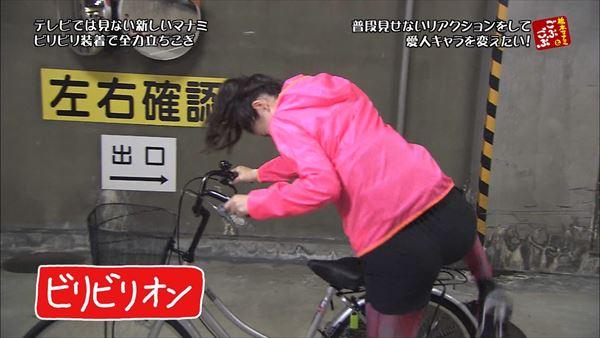 橋本マナミ 開脚エロ画像018
