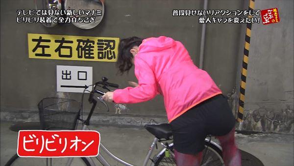 橋本マナミ 開脚エロ画像019