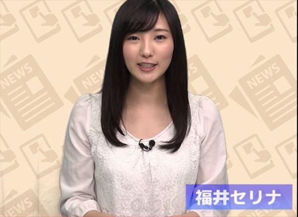 福井セリナ 記事画像04