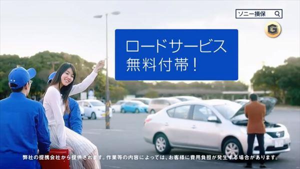 唐田えりか セクシー画像025