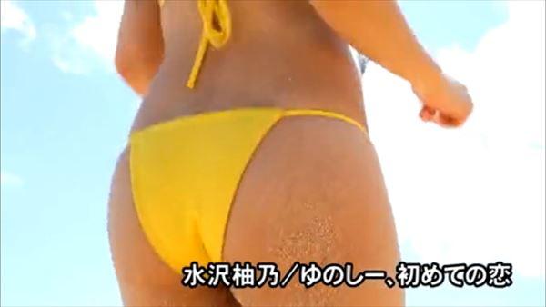 水沢柚乃 食い込み画像005