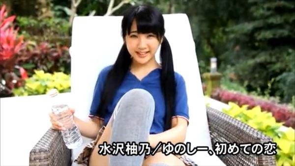 水沢柚乃 食い込み画像006