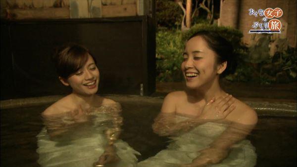 斉藤雪乃 入浴エロ画像006