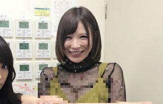 手島優 谷間がスケスケのどえろい私服をブログで公開wwwwww(写真32枚)