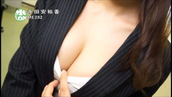 寺田安裕香 水着エロ画像020