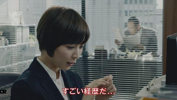 吉谷彩子 入浴エロ画像003