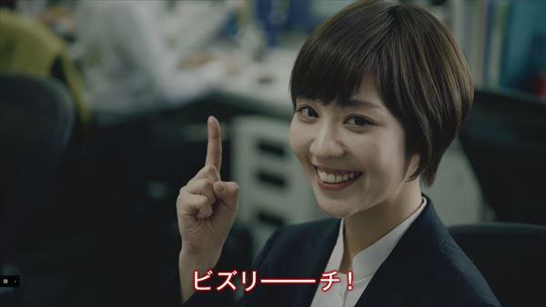 吉谷彩子 記事画像02