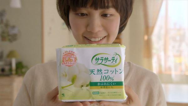 吉谷彩子 入浴エロ画像006