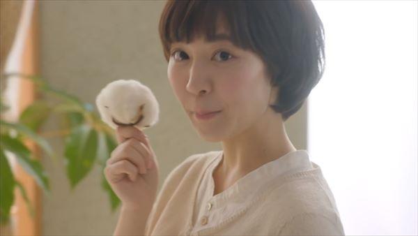 吉谷彩子 入浴エロ画像007