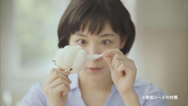 吉谷彩子 入浴エロ画像009