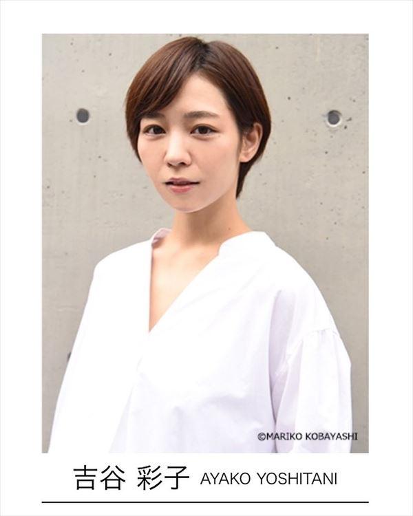 吉谷彩子 入浴エロ画像017